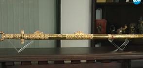 Мечът на хан Кубрат е част от Перешчепинското съкровище
