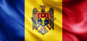 ЕС спира помощ от 100 млн. евро за Молдова
