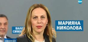 Марияна Николова е номинацията за поста на Валери Симеонов