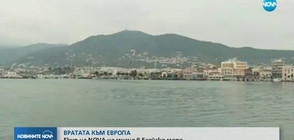ВРАТА КЪМ ЕВРОПА: Екип на NOVA с български кораб-част от мисията на Фронтекс