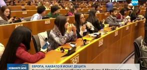 Български ученици споделиха основните си притеснения в ЕП