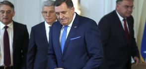 Милорад Додик пое президентството в Босна и Херцеговина
