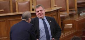Каракачанов: Опозицията опита да превърне оставката във вот на недоверие
