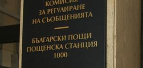 Иван Димитров е новият председател на КРС