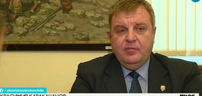 Каракачанов пред NOVA: Нямаше брожения в ГЕРБ за назначаването на Николова