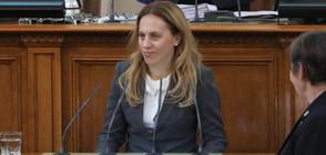 НОВ ВИЦЕПРЕМИЕР: Марияна Николова пое поста на Валери Симеонов (ОБЗОР)