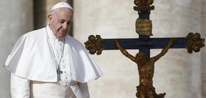 ОФИЦИАЛНО: Папа Франциск идва у нас през май