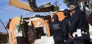 Булдозери разрушават кичозни вили на мафиотски клан в Рим (СНИМКИ)
