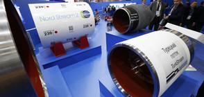 """""""Газпром"""": Втората тръба от """"Турски поток"""" ще минава през България"""