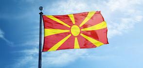 Македония: Унгария да анулира даденото убежище на Груевски