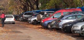 НС отхвърли президентското вето върху по-високите данъци за старите коли