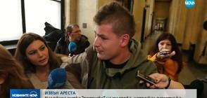 """Мярка """"подписка"""" за младежа, надраскал Паметника на съветската армия"""
