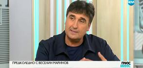 Веселин Маринов с голям коледен концерт през декември (ВИДЕО)
