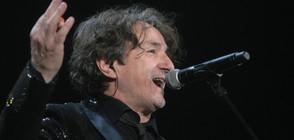 Български фолклор на концерта на Горан Брегович в Пловдив