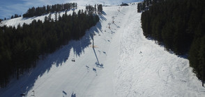 """Прокуратурата чака държавата за концесията на """"Ски зона Банско"""""""