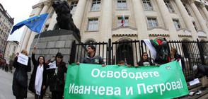 Шествие в защита на Десислава Иванчева и Биляна Петрова в София (СНИМКИ)