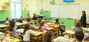 Въвеждат часове по възпитание в училище (ВИДЕО)