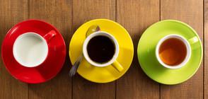 Кафето и чаят са вредни за бременните