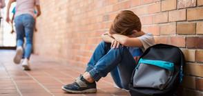 Всяко второ дете е било жертва на насилие в училище