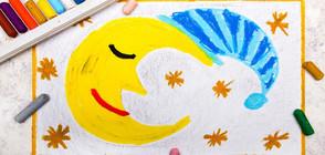 Защо пълнолунието може да повлияе на съня ни