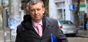 Алексей Трифонов е новият председател на Софийски градски съд