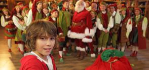 """Първата българска коледна комедия """"Smart Коледа"""" направи своята гала премиера"""