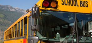 12 ранени при инцидент с ученически автобус в Канада