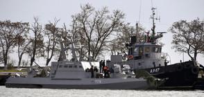 Венецуела забрани на корабите на напускат пристанищата на страната