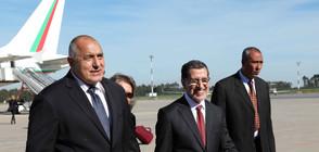 Борисов: Мароко е перспективен външнотърговски партньор за България (ВИДЕО+СНИМКИ)