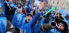 Миньори и енергетици на протест в София (ВИДЕО+СНИМКИ)