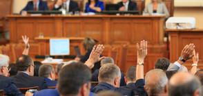 Опозиция и власт в спор заради бюджета на ЦИК (ОБЗОР)