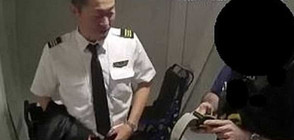 10 месеца затвор за японски пилот, арестуван пиян на летище Хийтроу