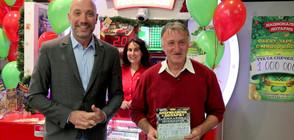 Късметлия спечели 1 000 000 лева на щанд на Национална лотария