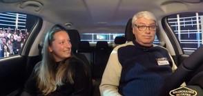 Васил Стойчев ще се отличава с чисто нов автомобил от Национална лотария