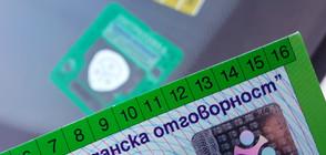 """КФН е готова да преразгледа спорните предложения за """"Гражданска отговорност"""""""