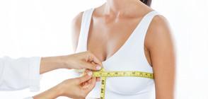 Защо жените имат гърди?