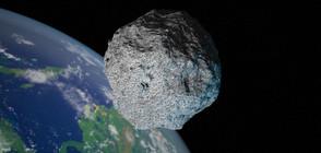 Мисия на НАСА достигна до астероид на 80 млн. км.