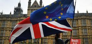 Великобритания може едностранно да се откаже от Brexit