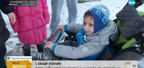 """Дете на """"Българската Коледа"""" – на крачка от мечтата си дa проходи (ВИДЕО)"""