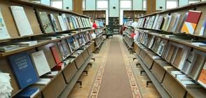 Служители на Националната библиотека се оплакват от лоши условия на труд
