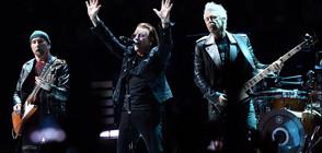"""U2 и Coldplay оглавиха класацията на """"Форбс"""" за най-високоплатените музиканти"""