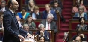 """Френското правителство призна за грешки при протестите на """"жълтите жилетки"""""""
