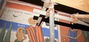 """Кладнишкият манастир """"Свети Николай"""" се нуждае от спешен ремонт (ВИДЕО)"""