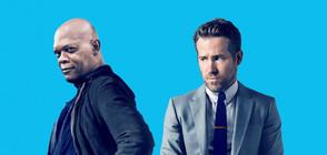 """""""Бодигард на убиеца"""" със забавно-опасна премиера тази неделя по NOVA"""