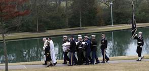 Погребаха Джордж Буш-старши в Тексас