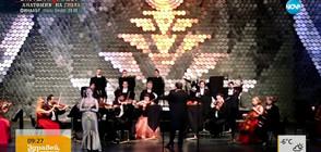 Звезда на Виенската опера – солистка на концерт в София