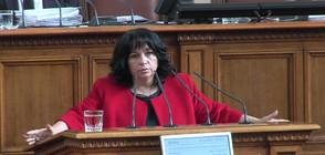 """Трима инвеститори проявяват интерес към строежа на АЕЦ """"Белене"""" (ВИДЕО)"""