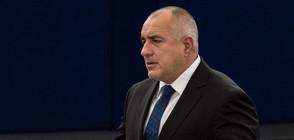Борисов проведе телефонен разговор с държавния секретар на САЩ