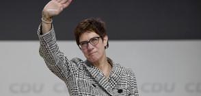 Анегрет Крамп-Каренбауер наследява Меркел като председател на ХДС