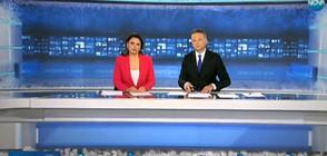 Новините на NOVA (07.12.2018 - централна)